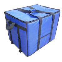 200L超大送餐包外卖保温箱蛋糕冷藏保温包保温袋快餐包大号特大号 465升外尺寸97*80*60