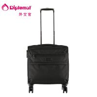 Diplomat 外交官 DE-1558G拉杆箱 登机箱 空乘箱 旅行箱