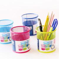 得力创意时尚多功能笔筒韩国小清新学生可爱文具办公用品收纳盒