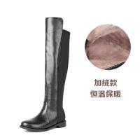 大码女靴41-43不过膝长靴女特大号长筒靴粗腿胖mm靴子40-42秋冬季SN4555