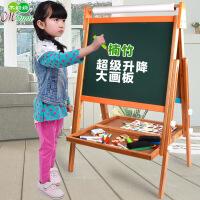 B款儿童画板楠竹折叠可升降支架 绘画描素板双面磁性黑板白板