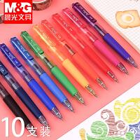 晨光彩色中性笔0.5手账笔学生用多彩糖果色批发小清新韩国可爱创意彩色0.38水笔芯套装做笔记签字彩色标记笔