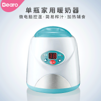 热奶器恒温器加热器温奶消毒二合一婴儿奶瓶保温智能暖奶器a451