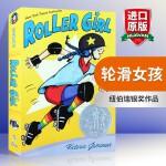 轮滑女孩 英文原版绘本 Roller Girl 纽伯瑞银奖作品 漫画小说 英文版儿童读物书籍 进口英语童书 正版现货