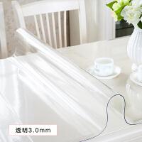 软玻璃PVC桌布防水防烫防油免洗餐桌垫透明茶几垫塑料台布水晶板