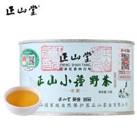 正山堂茶业 正山小种野茶红茶特级武夷山高山野生茶叶散装罐装50g