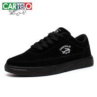 卡帝乐鳄鱼 CARTELO 休闲鞋英伦时尚复古板鞋舒适百搭运动鞋KDL521