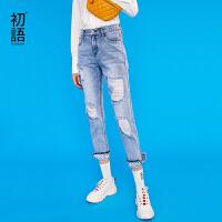 初语破洞牛仔裤女春装新款字母印花水洗修身显瘦九分铅笔裤