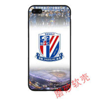 上海申花手机壳iPhonexr苹果三星s9小米8玻璃vivo磨砂oppo华为p20