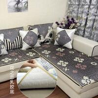 陶瓷夏季沙发垫定制沙发垫布艺皮凉席坐垫巾罩