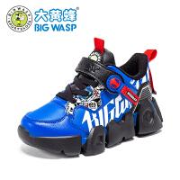 【品牌秒��r:89元】大�S蜂童鞋男童�\�有�2020冬季新款6-12�q加�q冬鞋保暖�和�二棉鞋