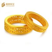 刚泰珠宝 御承金系列古法黄金戒指 足金情侣对戒 喜事连连