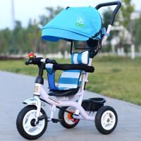 酷兮兮儿童三轮车脚踏车1-3-5岁钛空轮婴儿手推车宝宝童车自行车