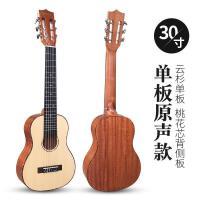 ? 吉他里里六弦小吉他古典30寸儿童电箱单板旅行吉他丽丽28寸? 【单板款】