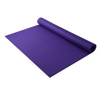 征伐 双人瑜伽垫 加长加宽加厚防滑瑜珈垫运动健身垫儿童舞蹈垫