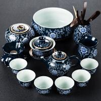 整套景德镇蓝釉霁蓝陶瓷青花瓷功夫茶具家用办公茶壶茶杯套装