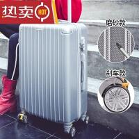 拉杆箱万向轮24寸女皮箱子旅行箱包铝框行李箱男26寸密码箱20SN1756 银灰色 拉链款 刹车轮