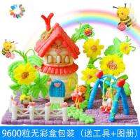 四喜人魔法手工DIY玉米3200粒片 儿童益智亲子手工制作幼儿园玩具