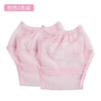 宝宝尿布兜 新生婴儿尿布裤网眼透气可洗宝宝尿布兜夏季尿片套介子固定布尿裤A