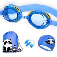 儿童高清防雾防水泳镜游泳装备三件套男女童可爱泳帽耳塞套装