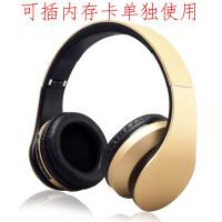 乐优品 P9无线蓝牙耳机头戴式游戏耳麦插内存卡重低音P10华为nova2s荣耀9 V10 p20 官方标配