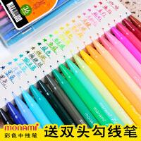 韩国monami慕娜美3000水彩笔手账勾线笔中性笔彩色笔糖果色创意可爱水性笔慕那美手绘纤维笔36色水笔文具套装