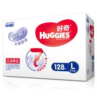 [当当自营]Huggies好奇 银装纸尿裤 大号L128片(适合10-14公斤)箱装 尿不湿(团购电话:010-57993096)