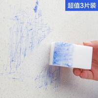 密胺清洁擦地板神奇去污擦瓷砖墙壁魔力海绵块纳米强力清洁海绵擦