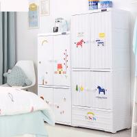 挂衣式收纳柜儿童衣柜宝宝小衣橱塑料加厚储物柜婴儿斗柜o5p
