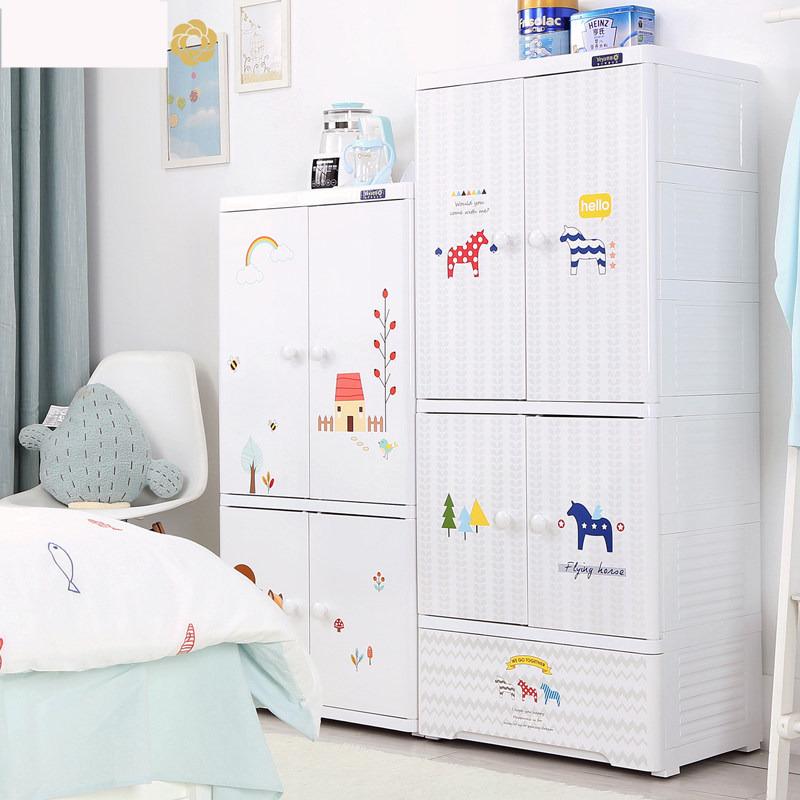 挂衣式收纳柜儿童衣柜宝宝小衣橱塑料加厚储物柜婴儿斗柜o5p 双开门挂衣式 食品级PP材质