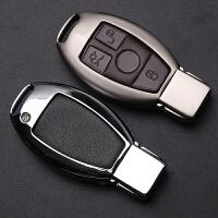奔驰钥匙包套C200L汽车C级钥匙扣glc260壳glk300男女gla200