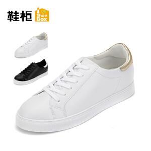 达芙妮集团 鞋柜春秋 小白鞋系带板鞋