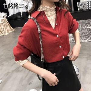 七格格法式衬衫女复古2019春季新款长袖宽松韩版红色衬衣百搭秋冬