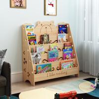 实木儿童书架幼儿园绘本架书柜简约落地宝宝家用图书架学生置物架