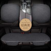 汽车坐垫单片单座个无靠背三件套夏季冰丝凉垫货车垫子汽车用品SN3354