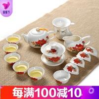 德化白瓷茶具套装玉瓷功夫茶具整套盖碗茶壶茶杯陶瓷礼品 15件