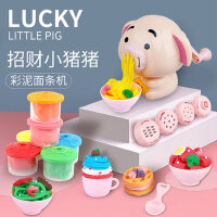 小猪彩泥儿童冰淇淋粘土女孩玩具面条机无毒橡皮泥模具工具套装
