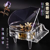 玫瑰水晶钢琴音乐盒女生八音盒创意生日礼物礼品发光送女友女孩