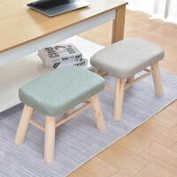 小凳子家用布艺矮凳实木板凳创意客厅茶几凳沙发凳家用成人换鞋凳