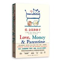 爱、金钱和孩子:育儿经济学 [美] 马赛厄斯・德普克 (Matthias Doepke) [美]法布里 格致出版社 9