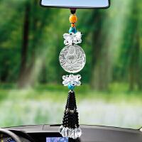 平安挂饰吊饰品摆件漂亮内饰水晶汽车挂件车内挂坠车里小轿车小车