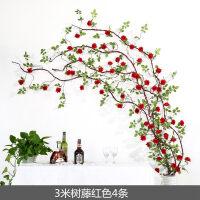 家居生活用品真玫瑰花塑料绢花藤蔓客厅室内水管道空调装饰假花藤条墙面壁挂