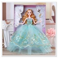 女孩公主娃娃玩具芭芘娃娃公主儿童生日礼物玩具礼盒套装礼品 高:30cm