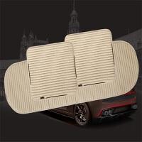 汽车坐垫单片无靠背座垫四季通用三件套夏季透气防滑免绑车垫单座