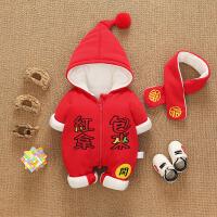 网红婴儿服过年衣服喜庆红色连体衣冬季男女宝宝婴幼儿加厚冬装潮 红色 (加绒加厚)