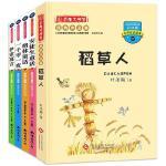 5册三年级课外书必读班主任推荐书目安徒生童话注音版格林童话全