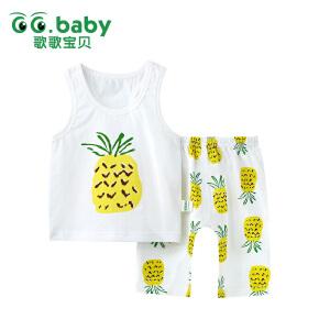歌歌宝贝 宝宝背心套装新生儿纯棉内衣夏季婴儿夏装  0-1岁男女童套装