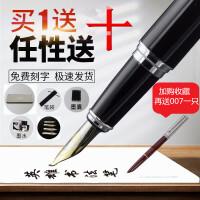 钢笔美工笔学生硬笔书法弯头弯尖手绘速写铱金笔 382( 0.5直尖钢笔)