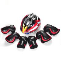 轮滑护具儿童头盔套装全套滑板旱冰溜冰护膝男女运动护肘护腕