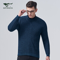 七匹狼针织衫秋季青年男士圆领套头时尚商务休闲保暖毛衣